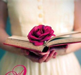 """Διαγωνισμός: Κερδίστε το ανατρεπτικό μυθιστόρημα """"Ακόμη θυμάμαι"""" από το Eirinika και τις εκδόσεις Μίνωας - Κυρίως Φωτογραφία - Gallery - Video"""