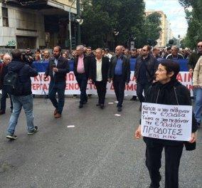 Live: Αποχωρούν από το Σύνταγμα οι διαδηλωτές- Σταδιακά οι δρόμοι δίνονται στην κυκλοφορία  - Κυρίως Φωτογραφία - Gallery - Video
