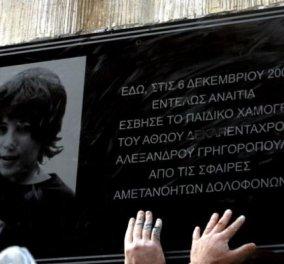 """""""Αστακός"""" η Αθήνα με 5.000 αστυνομικούς στο πόδι για την επέτειο Γρηγορόπουλου - Ειδικό επιχειρησιακό πλάνο για τα Εξάρχεια από την ΕΛ.ΑΣ - Κυρίως Φωτογραφία - Gallery - Video"""