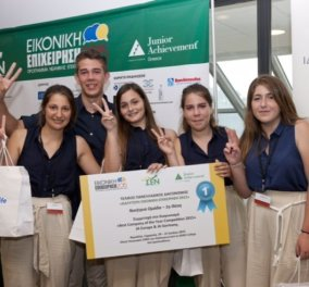 Good news το Junior Achievement Greece: Δεύτερη θέση στην Ευρώπη - Κυρίως Φωτογραφία - Gallery - Video