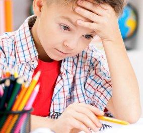 Πόσοι μαθητές έχουν πολύ χαμηλές επιδόσεις στα Μαθηματικά; Γιατί συμβαίνει αυτό; - Κυρίως Φωτογραφία - Gallery - Video