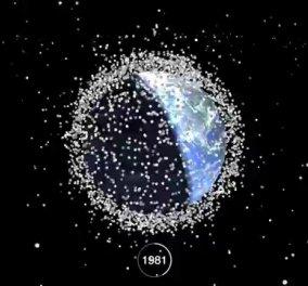 Σοκαριστική απεικόνιση: Σε 60 δευτ. πως ο άνθρωπος γέμισε το σύμπαν διαστημικά σκουπίδια - Κυρίως Φωτογραφία - Gallery - Video