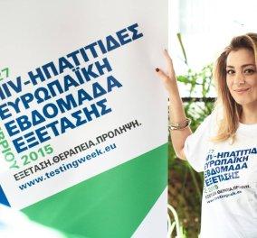 Αποκλειστικό: Έλληνες celebrities στέλνουν ηχηρό μήνυμα κατά του AIDS - Ναι στον έρωτα, ναι στην ζωή, ναι στην πρόληψη  - Κυρίως Φωτογραφία - Gallery - Video