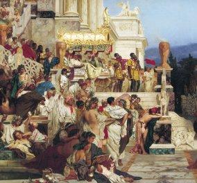 Θέλεις να ταξιδέψεις στο χρόνο; Νέος χάρτης αποτυπώνει λεπτομερώς τοποθεσίες της Ρωμαϊκής Αυτοκρατορίας - Κυρίως Φωτογραφία - Gallery - Video
