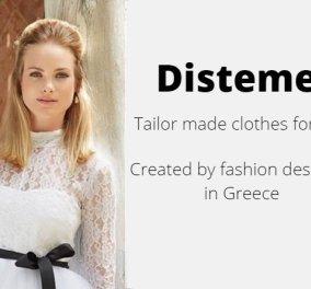Αποκλειστικό - Top Woman η Βίβα Καρβούνη: Δημιούργησε το Disteme.com για να ντύνεστε στο internet με άποψη - Κυρίως Φωτογραφία - Gallery - Video