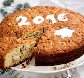 Βασιλόπιτα με αμύγδαλα και σοκολάτα - Η πιο trendy συνταγή για το καθιερωμένο cake - Κυρίως Φωτογραφία - Gallery - Video