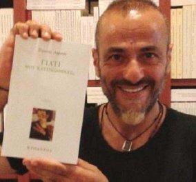 """""""Γιατί μου κατσικώθηκες;"""" Μεγάλη εκδοτική επιτυχία για το βιβλίο του συναδέλφου Στρατή Λιμνιού  - Κυρίως Φωτογραφία - Gallery - Video"""
