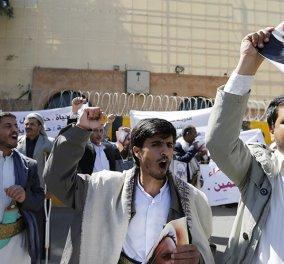 Σ. Αραβία: Εκτελέστηκαν για 47 τρομοκρατία , μέλη της Αλ Κάιντα & άλλων οργανώσεων που συντάραξαν τον κόσμο  - Κυρίως Φωτογραφία - Gallery - Video