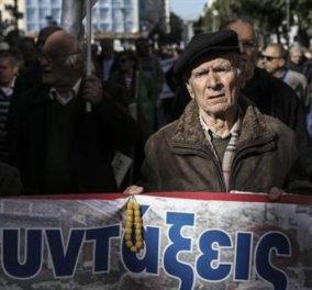 Συλλαλητήριο ΑΔΕΔΥ-ΓΣΕΕ για το Ασφαλιστικό στις 12 το μεσημέρι - Κυρίως Φωτογραφία - Gallery - Video