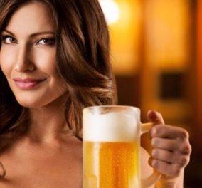 Αυτή είναι η πιο ακριβή μπύρα στον κόσμο - 1.000 δολ. για ένα μπουκάλι, με μεγάλο μυστικό  - Κυρίως Φωτογραφία - Gallery - Video
