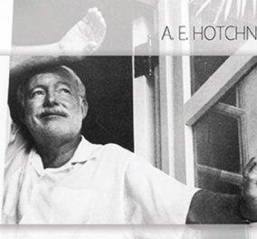 """Διαγωνισμός: Κερδίστε το ξεχωριστό βιβλίο """"Ερωτευμένος Χέμινγουεϊ"""" από το Eirinika και τις εκδόσεις Παπαδόπουλος - Κυρίως Φωτογραφία - Gallery - Video"""