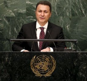 Παραιτείται ο Γκρουέφσκι, πρόωρες εκλογές στην ΠΓΔΜ  - Κυρίως Φωτογραφία - Gallery - Video