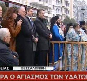 Μαζί στη Θεσσαλονίκη για τα Θεοφάνεια Μητσοτάκης και Τζιτζικώστας! Κάτι λέει αυτό;  - Κυρίως Φωτογραφία - Gallery - Video