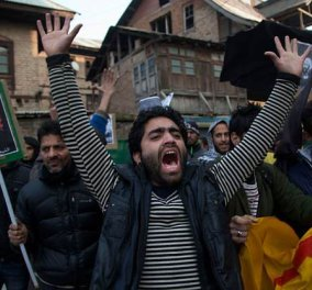 """""""Καζάνι που βράζει"""" η Μέση Ανατολή μετά την εκτέλεση του σιίτη κληρικού αλ-Νιμρ από την Σαουδική Αραβία - Κυρίως Φωτογραφία - Gallery - Video"""