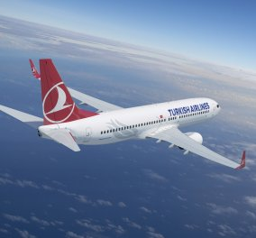 Απειλή για βόμβα σε πτήση των Τουρκικών Αερογραμμών από Κωνσταντινούπολη για Χιούστον - Κυρίως Φωτογραφία - Gallery - Video