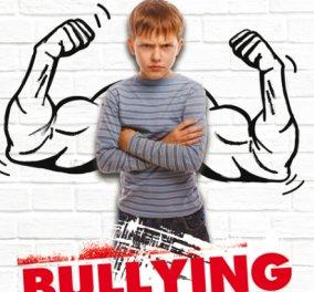Δωρεάν βιβλίο με το eirinika: Κερδίστε το ξεχωριστό βιβλίο «Bullying» του Νίκου Σιδέρη από τις εκδόσεις Μεταίχμιο - Κυρίως Φωτογραφία - Gallery - Video