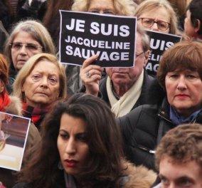 Ο Ολάντ απένειμε χάρη στην Ζακλίν Σοβάζ, τη γυναίκα - δολοφόνο του άντρα της: Την κακοποιούσε & βίαζε τις κόρες τους επί 50 χρόνια - Κυρίως Φωτογραφία - Gallery - Video