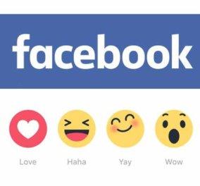 «Like» στο Facebook... τέλος: Τώρα μπορείς να κάνεις από «ουάου» μέχρι «έλεος» - Κυρίως Φωτογραφία - Gallery - Video