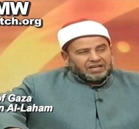 Ανεκδιήγητος Παλαιστίνιος μουφτής: Χτυπήστε τις γυναίκες σας αρκεί να μην τις κάνει άσχημες - Κυρίως Φωτογραφία - Gallery - Video