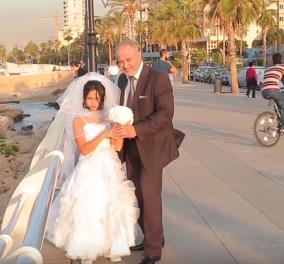 Βίντεο: 12χρονα κορίτσια ποζάρουν σαν νύφες δίπλα σε ηλικιωμένους άντρες στον Λίβανο - Το κοινωνικό πείραμα που συγκλονίζει - Κυρίως Φωτογραφία - Gallery - Video