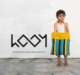 Αποκλ. Μade in Greece οι τσάντες Loom: Από τον αργαλειό και τα χέρια μαμάς & κόρης - Με 100% φυσικά υλικά & μεράκι Κρήτης  - Κυρίως Φωτογραφία - Gallery - Video