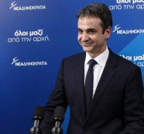 """Πόλεμος ανακοινώσεων ΝΔ & ΣΥΡΙΖΑ για το """"πόθεν έσχες"""" του κ. Μητσοτάκη και της συζύγου του Μαρέβας - Κυρίως Φωτογραφία - Gallery - Video"""