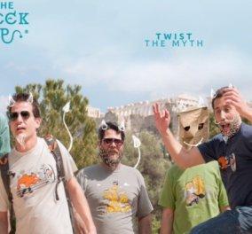 Αποκλ. Made in Greece τα ''Greek Imp'' της Έφης Γαβρήλου: Πώς τα μυθικά τέρατα έγιναν καλόγουστα T shirts, σουβέρ, τσάντες & μαγνητάκια  - Κυρίως Φωτογραφία - Gallery - Video