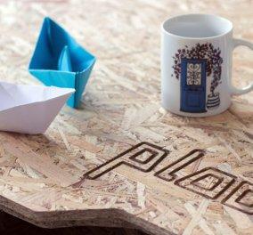 Αποκλ. Made in Greece η Ploos Design: Γεωργία & Αγγέλικα ''πρέσβειρες'' μοντέρνων αναμνηστικών από την Ελλάδα της παράδοσης - Κυρίως Φωτογραφία - Gallery - Video