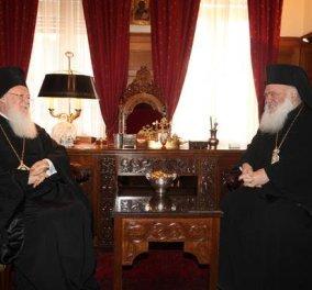 Μεγάλη κρίση στη σχέση Ιερώνυμου με τον Οικουμενικό Πατριάρχη Βαρθολομαίο: Οι επιστολές - δηλητήριο & οι φόβοι υποβάθμισης μας - Κυρίως Φωτογραφία - Gallery - Video