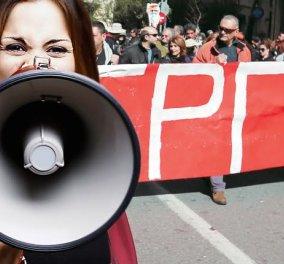 Ελλάς κλειστόν: Η απεργία, οι πορείες και πως λειτουργούν τα μέσα μεταφοράς  - Κυρίως Φωτογραφία - Gallery - Video