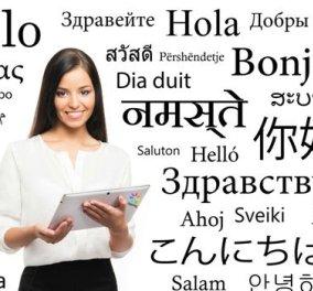 Πώς να πείτε «όχι» σε όλες τις γλώσσες του κόσμου; Δείτε εδώ! - Κυρίως Φωτογραφία - Gallery - Video