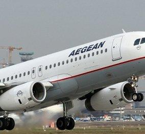 Aegean: Έκτακτες πτήσεις από & προς Λιλ στις 29 και 30 Μαρτίου - Κυρίως Φωτογραφία - Gallery - Video