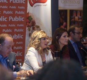 """Δεν φαντάζεστε πόσοι συνάδελφοι σεφ πήγαν στην παρουσίαση του βιβλίου της Ντίνας Νικολάου """"Τα Νηστίσιμα"""" - Κυρίως Φωτογραφία - Gallery - Video"""