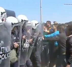 Ανεξέλεγκτη η κατάσταση με τους πρόσφυγες:  Πετροπόλεμος στην Ειδομένη, μαχαιρώματα στη Χίο  - Κυρίως Φωτογραφία - Gallery - Video