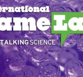 """Τα νέα αστέρια της επιστήμης """"ανατέλλουν"""" μέσα από τον 10ο διεθνή διαγωνισμό FameLab - Κυρίως Φωτογραφία - Gallery - Video"""