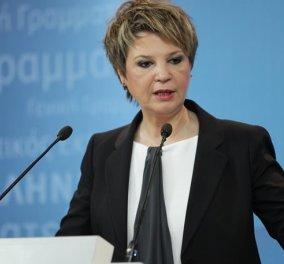 Όλγα Γεροβασίλη: Μετά την Σύνοδο Κορυφής η απόφαση για το θέμα Μουζάλα - Κυρίως Φωτογραφία - Gallery - Video
