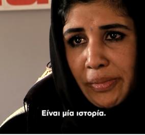 Το συγκινητικό βίντεο της ActionAid για τους πρόσφυγες που αξίζει να δείτε μέχρι το τέλος - Κυρίως Φωτογραφία - Gallery - Video