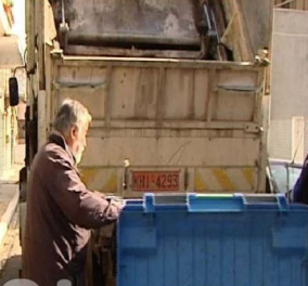 Δήμαρχος- καλό παράδειγμα: Μπαίνει στο απορριμματοφόρο & μαζεύει τα σκουπίδια της πόλης του - ΦΩΤΟ - ΒΙΝΤΕΟ - Κυρίως Φωτογραφία - Gallery - Video