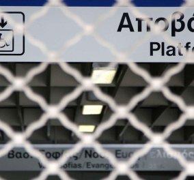 Χωρίς μετρό η Αθήνα σήμερα λόγω 24ωρης απεργίας - Πώς θα κινηθούν τα υπόλοιπα μέσα - Κυρίως Φωτογραφία - Gallery - Video