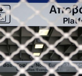 Χωρίς Μετρό η Αθήνα την Πέμπτη λόγω 24ωρης απεργίας των εργαζομένων - Κυρίως Φωτογραφία - Gallery - Video