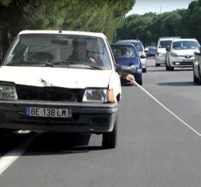 Smile βίντεο: Η επική φάρσα του Γάλλου κωμικού Remi Gaillard σε ανυποψίαστους οδηγούς - Κυρίως Φωτογραφία - Gallery - Video