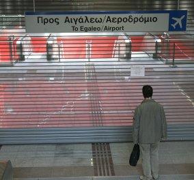 Στάσεις εργασίας σε Μετρό και Ηλεκτρικό την Πέμπτη - Ποια δρομολόγια δεν θα γίνουν - Κυρίως Φωτογραφία - Gallery - Video