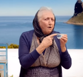 Άφθονο γέλιο με διαφήμιση ελληνικού γιαουρτιού στο Βέλγιο - 3 γιαγιάδες στη Σαντορίνη υπερασπίζονται ιερά & όσια  - Κυρίως Φωτογραφία - Gallery - Video