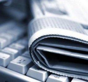 Νέα απεργία δημοσιογράφων σε όλα τα ΜΜΕ για το ασφαλιστικό - Κυρίως Φωτογραφία - Gallery - Video