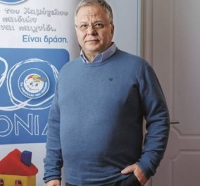 Κώστας Γιαννόπουλος: Με επιτυχία ολοκληρώθηκε η επέμβαση για αφαίρεση όγκου στον Πρόεδρο του ''Χαμόγελου του Παιδιού''  - Κυρίως Φωτογραφία - Gallery - Video
