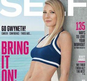 Gwyneth Paltrow: Εκφράστε ελεύθερα την σεξουαλικότητα σας - Αν είσαι μητέρα δηλαδή γιατί να μην σου αρέσει το σεξ;  - Κυρίως Φωτογραφία - Gallery - Video