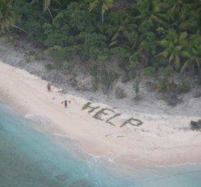 Θρίλερ με αίσιο τέλος: Διασώθηκαν ναυαγοί σε έρημο νησί χάρη σε μήνυμα τους πάνω στην άμμο - Κυρίως Φωτογραφία - Gallery - Video