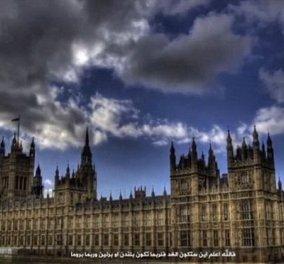 Βίντεο: Με επιθέσεις εναντίον Λονδίνου, Βερολίνου και Ρώμης απειλεί το Ισλαμικό Κράτος  - Κυρίως Φωτογραφία - Gallery - Video