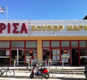 """Η Ευρωπαϊκή επιτροπή προτείνει να δοθούν στην Ελλάδα 6,4 εκατ. ευρώ μετά το κλείσιμο του σουπερμάρκετ """"Λάρισα""""   - Κυρίως Φωτογραφία - Gallery - Video"""