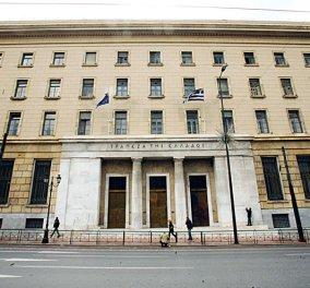Τράπεζα της Ελλάδας: Ειδικός διαχειριστής για τα 9 δισ.ευρώ των 13 υπό εκκαθάριση τραπεζών - Κυρίως Φωτογραφία - Gallery - Video